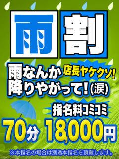 1431507984uNqB_雨割り(巨乳)300-400